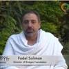 Islamic Programs In English Islamophobia 1 Ep 17
