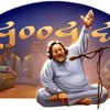 Pyar Nahin Karna - Nusrat Fateh Ali Khan