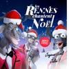 Les Rennes te souhaitent un joyeux Noël en chanson Julie !