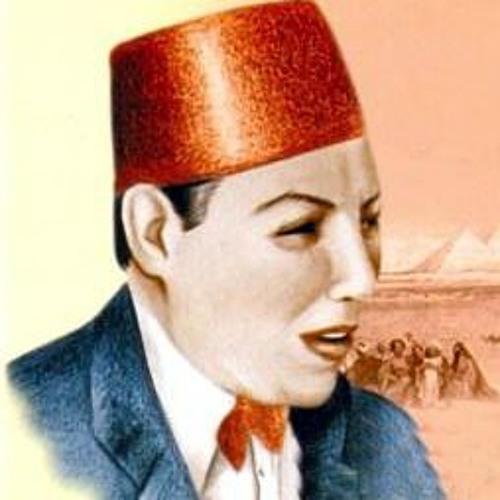 صالح عبد الحي - يا ظبية البان