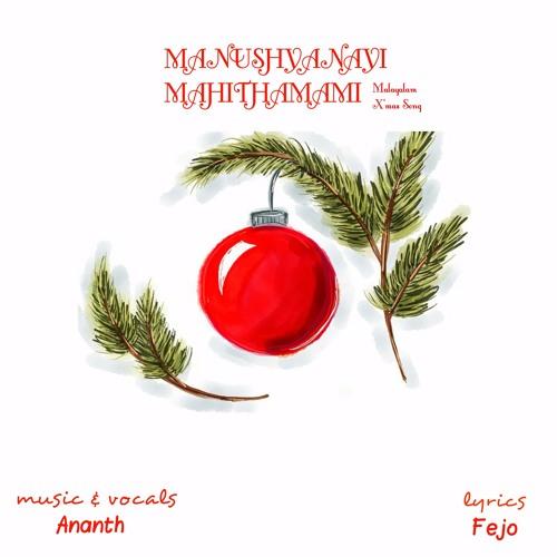 Manushyanayi Mahithamami (Malayalam Christmas Song) Ananth & Fejo