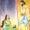 Satyabadi Raja Harishchandra by Dipak Bhowmick