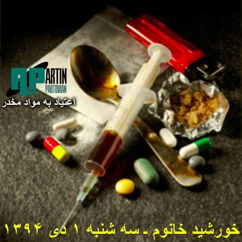 heroin abuse essay