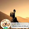 Download شيله شــــريط الذكريات   كلمات   نــواف بن شفلوت  أداء  فــــالح العريدي ( الشامخ ) MB3 (1) Mp3