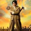 Download Zhi Yao Wei Ni Huo Yi Tian Instrumental - Kung Fu Hustle Mp3
