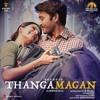 Thangamagan - Enna Solla Instrumental/Karaoke