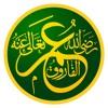 UMAR IBN AL KHATTAB R.A