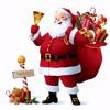 [Accompaniment]-We Wish You Merry Christmas and Jingle Bell