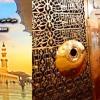 Sallallahu Alayhi Wasallam - Sallallahu Ala Muhammad  الصلاة_على_النبي  - صلى الله على محمد