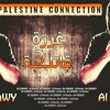 راب فلسطيني 2016 _ غرزة قاتلة 3  Palestine Connection