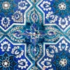 Download فتحية خيري - أليف يا سلطاني Mp3
