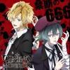 Kindan No 666 Kou Mukami Y Azusa Mukami Mp3