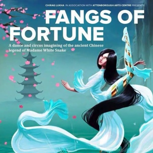 Fangs Of Fortune 2015