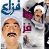 Download معناها ايه - هانى حسن الاسمر - فيلم فزاع Mp3