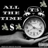All The Time Prod by (Bruce Wayne)