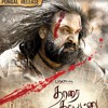Paruruvaaya - Tharai Thappattai - Cinemapettai.Com