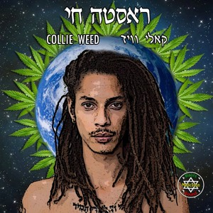 Collie Weed - Rasta Hai (Roots Medication Sound Prod.)