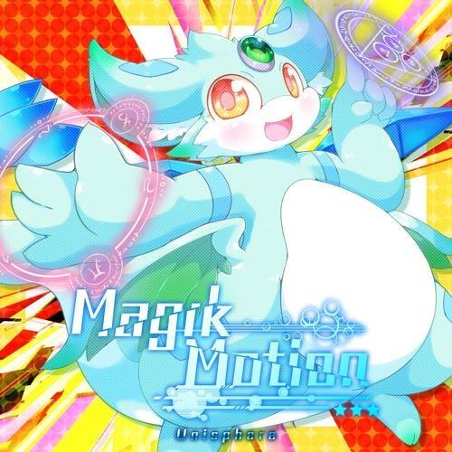 〔Unisphere〕 gusun - Candy Package  〔Magik Motion〕