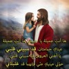 تفسير نشيد الأنشاد - الجزء السابع