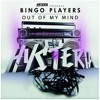 Bingo Players - Out Of My Mind [Version Dj White & Intro Kaskade]