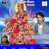 Mai Ho karwada Promotion(Chitchor Anand Pranav)  Janvi Music