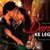 Dance Ke Legend