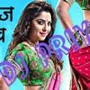 Aavaj Vadhav DJ Tula Tuzya Aaichi Shapath Aahe..Mixs Dj Priyal