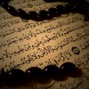 Surat Al-Fatihah by voice Sheikh Abdul Basit Abdul Samad سورة الفاتحة بصوت الشيخ عبدالباسط عبدالصمد