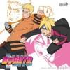 Boruto Naruto The Movie OST - Boruto & Naruto