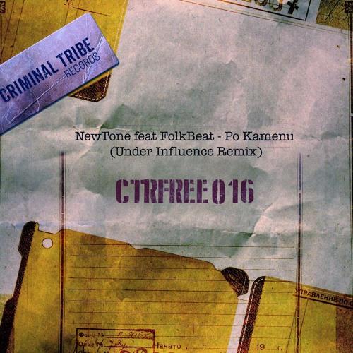 NewTone Feat FolkBeat - Po Kamenu (Under Influence Remix) [CTRFREE016 27.02.2015]