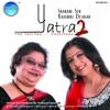Yatra2 - Srabani Sen & Kaushiki Chakrabarty