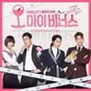 Jonghyun (SHINee) – Beautiful Lady (Oh My Venus OST )