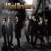 リフレイン (三代目 J Soul Brothers Cover)