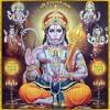 Hanuman Ki Gadha Ne Dj Yk B