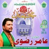 Muhammad By: Amir Rizvi - 2015-16.mp3