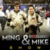 BSX | Ming & Mike 002: It's Always Sunny with Sunny Lane.mp3