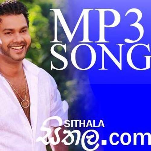 athule hadawatha pathule song