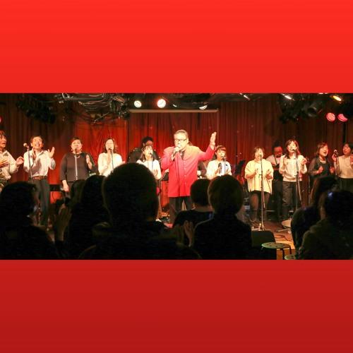 主の御名を告げ知らせよ / Praise to the Lord / Jaye Kohyama & Jaye's Mass Choir / Music & Lyrics by Naohiro Go