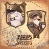 Diabolik Lovers - Tsukinami Brothers - 血戦のDies Irae
