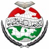 Khowf e Elahi, Zuban, Dil awr Ankh ka Taqwa (Shab e Baidari) mp3