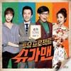 지효, 나연, 쯔위, 채영 - 당돌한 여자