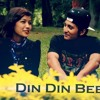 D EMEND ARMY - DIN DIN BEETE (OFFICAIL AUDIO)