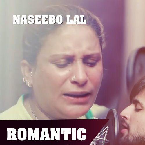 nasibo lal songs mp3 download