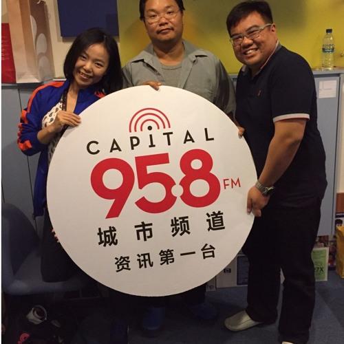 FM95.8 Interview