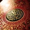 Para 1 (Tilawat Quran e Pak) with URDU translation