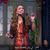 Download صاحبة السعادة   لاموني اللي غاروا مني    نسمة محجوب Mp3