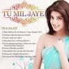 Hasi Ban Gaye Dub Chill Mix Ft Dj Kamal Mustafa Mp3
