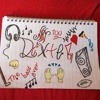 Doc Shebeleza Instrumental Remake (Prod.Lat Tat)