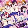 【siraiyuu】 Love live - No brand girls (short) mp3