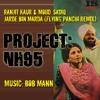 Jarde Bin Marda (Flying Panchi Remix) - Ranjit Kaur & Mohd. Sadiq